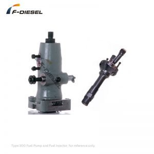 Type 300 Fuel Pump and Fuel Injector